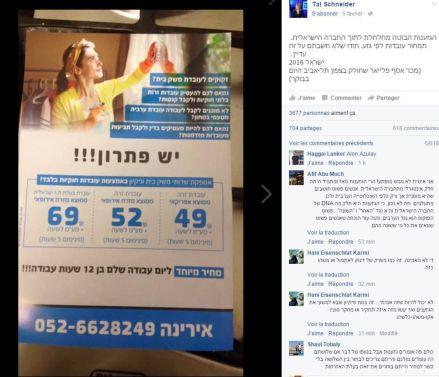 israel-28_5511509.jpg
