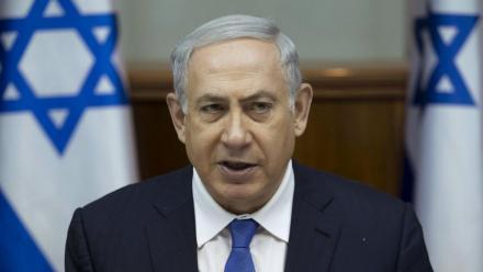 2016-01-24T105828Z_462287640_GF20000105261_RTRMADP_3_ISRAEL-POLITICS_0