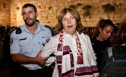 Femmes du mur des lamentations israel