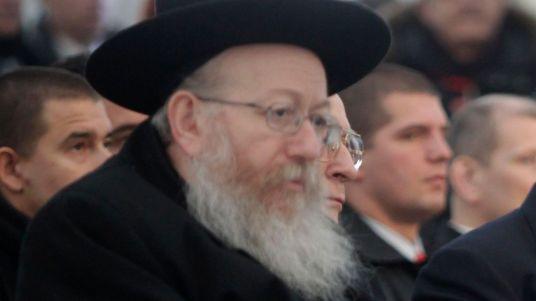 yaakov-litzman_5580183.jpg