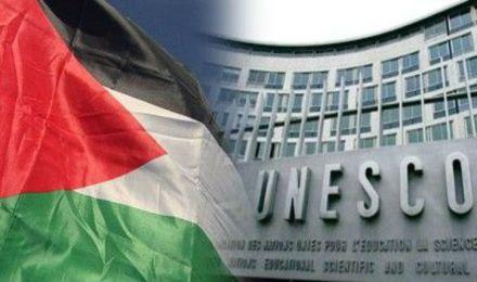 unesco palelstine israel