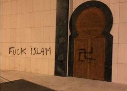 Tgas nazi fuck islam mosquée bagnolet