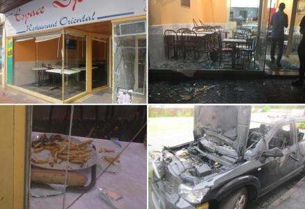 Espace Djerba chauny raciste oriental restaurant