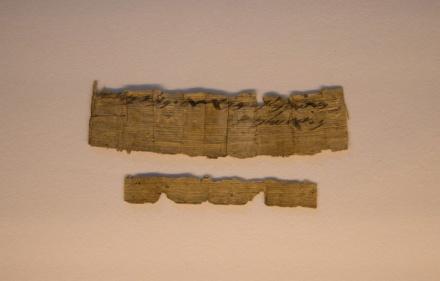 648x415_papyrus-viie-siecle-avant-portant-plus-ancienne-mention-non-religieuse-jerusalem-hebreu-presente-26-octobre-2016-israel.jpg
