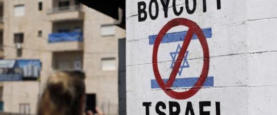n-boycottisrael-large570