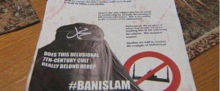 n-islam-large570
