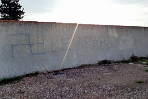 les-inscriptions-sur-le-mur-d-enceinte-ont-ete-decouvertes_851071_516x343